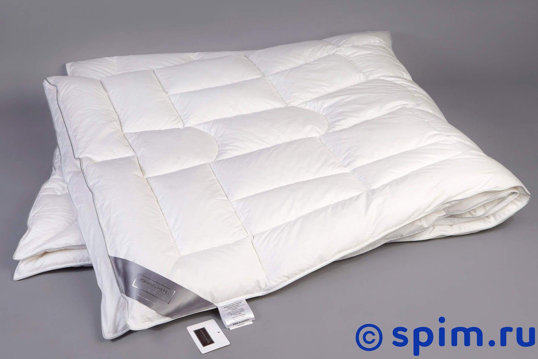 Одеяло Jh Premium Soft Down Gd 150х210 см