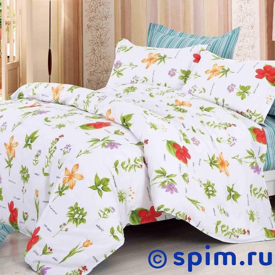 Комплект Kingsilk Vx-70 1.5 спальное