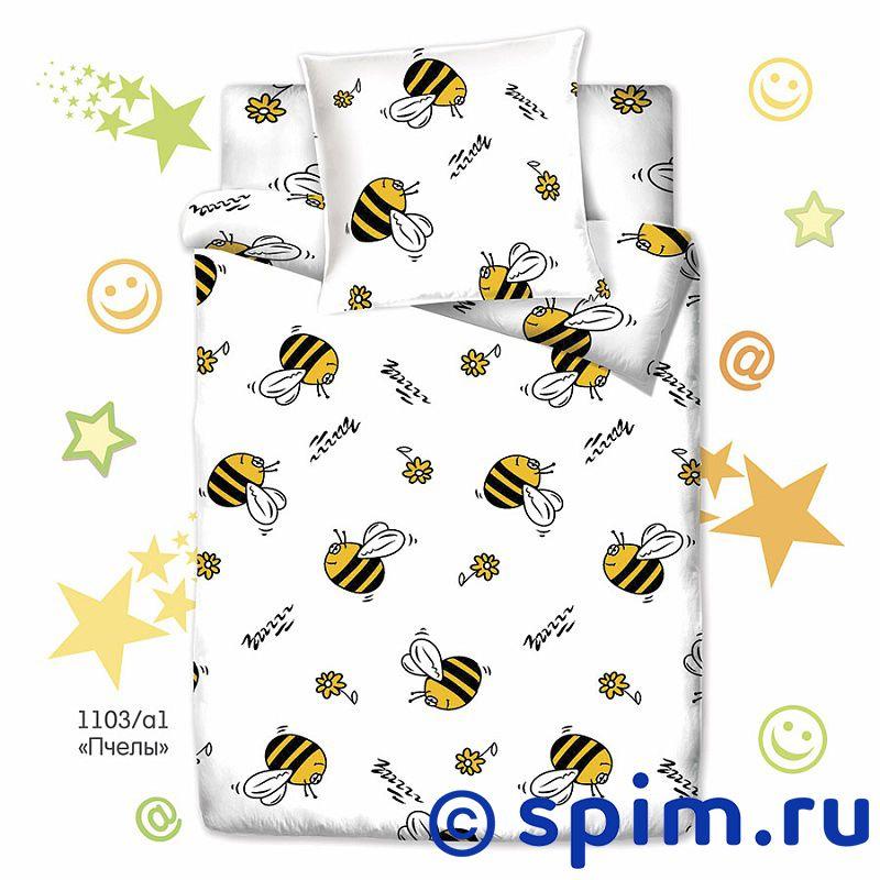 Комплект С Текстиль Пчелы