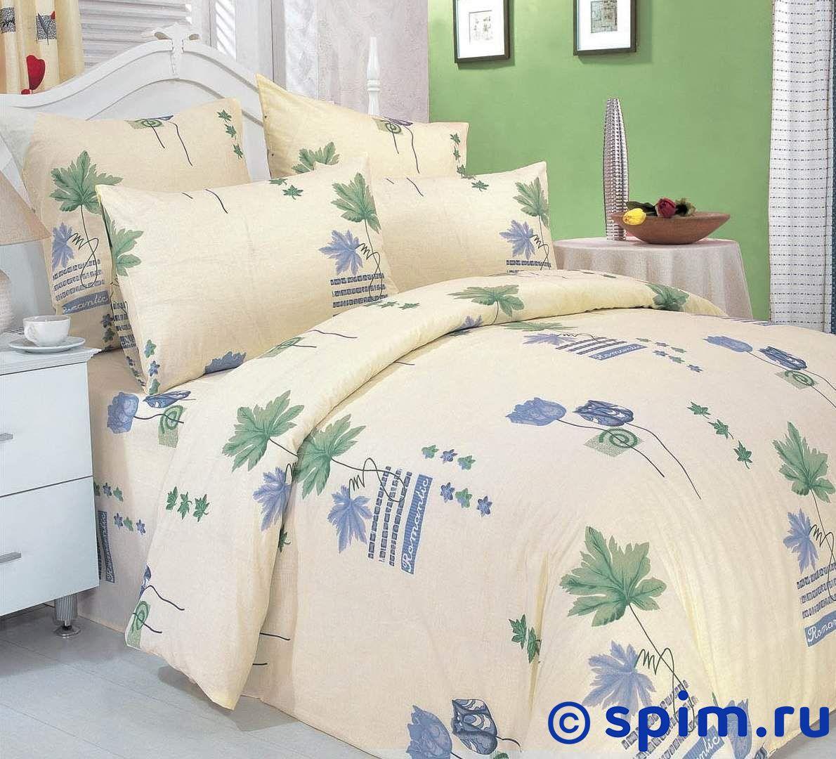 Комплект СайлиД А1 1.5 спальное