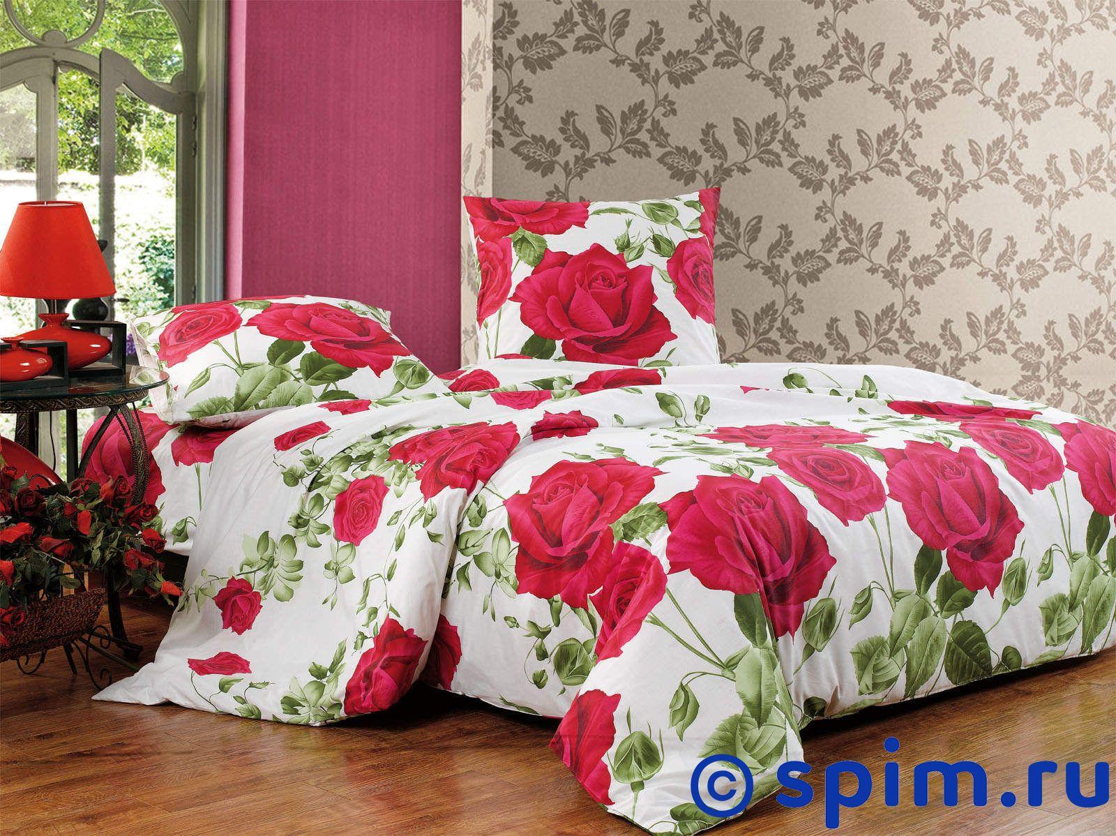 Комплект СайлиД А117 1.5 спальное