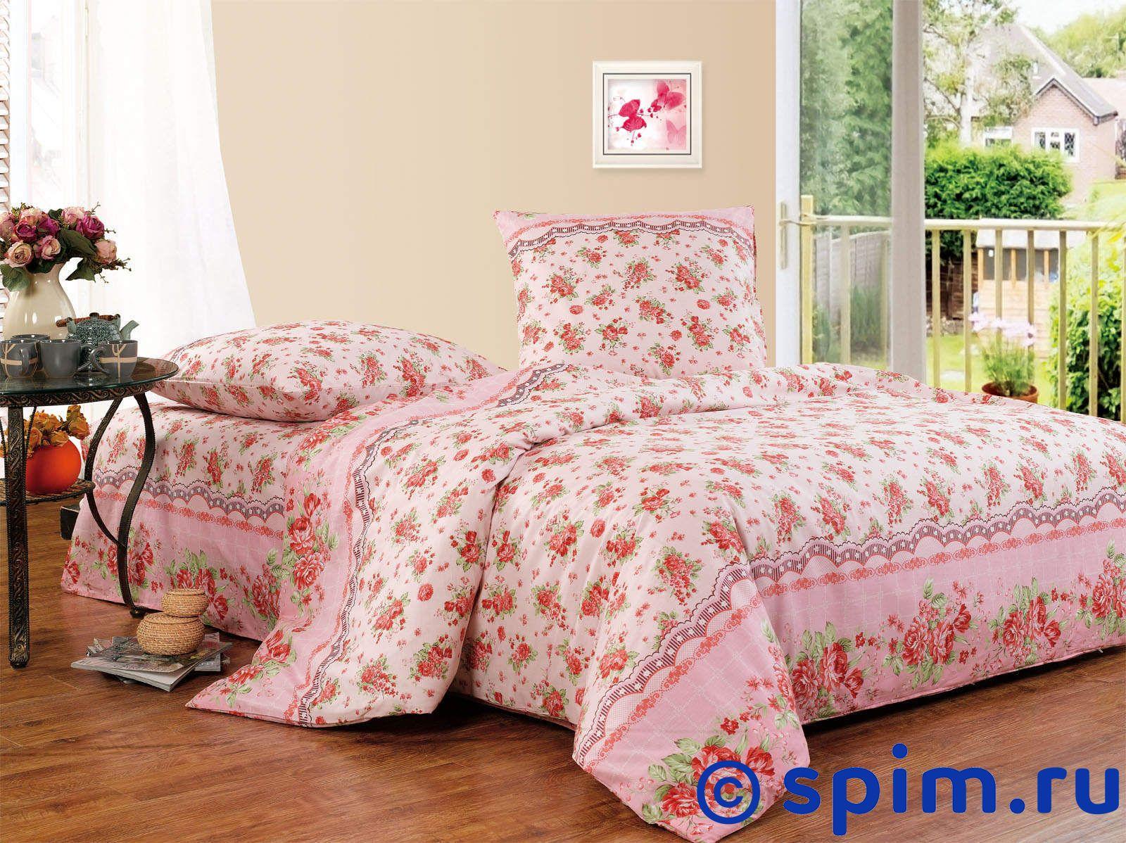 Комплект СайлиД А123 1.5 спальное