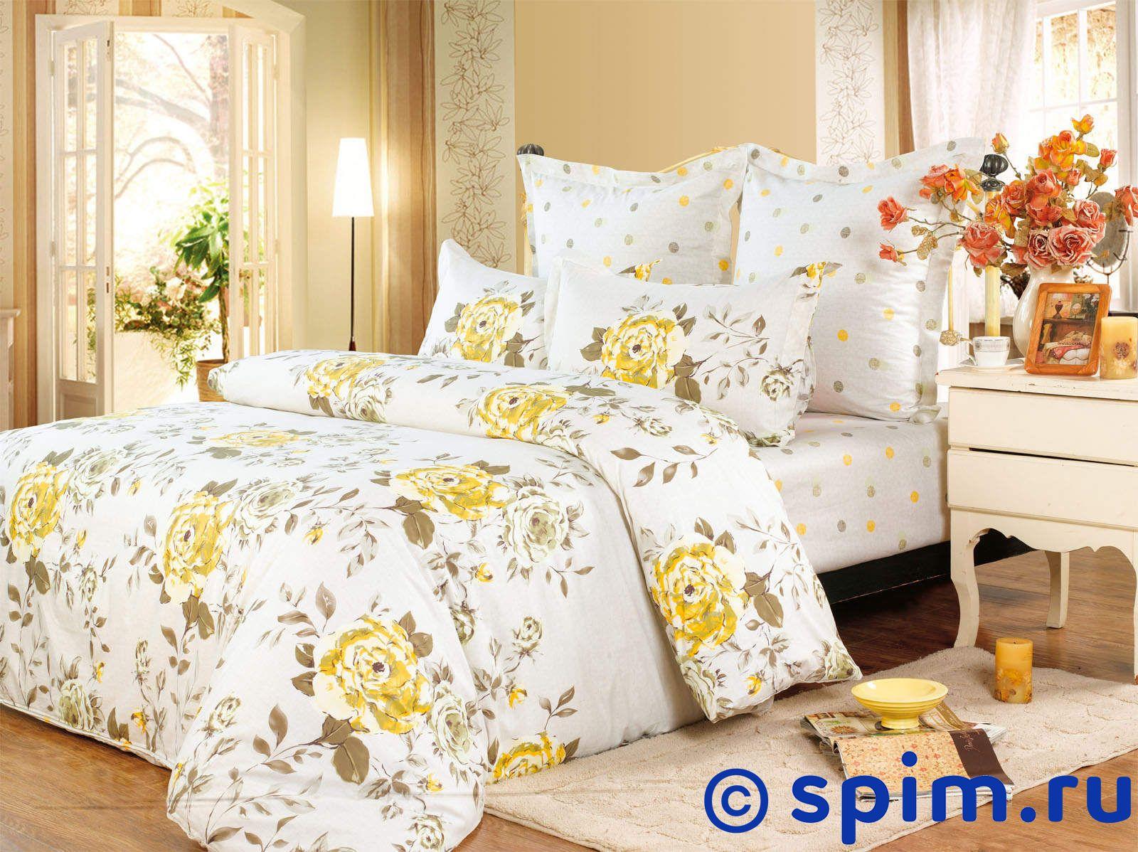 Комплект СайлиД В119 1.5 спальное