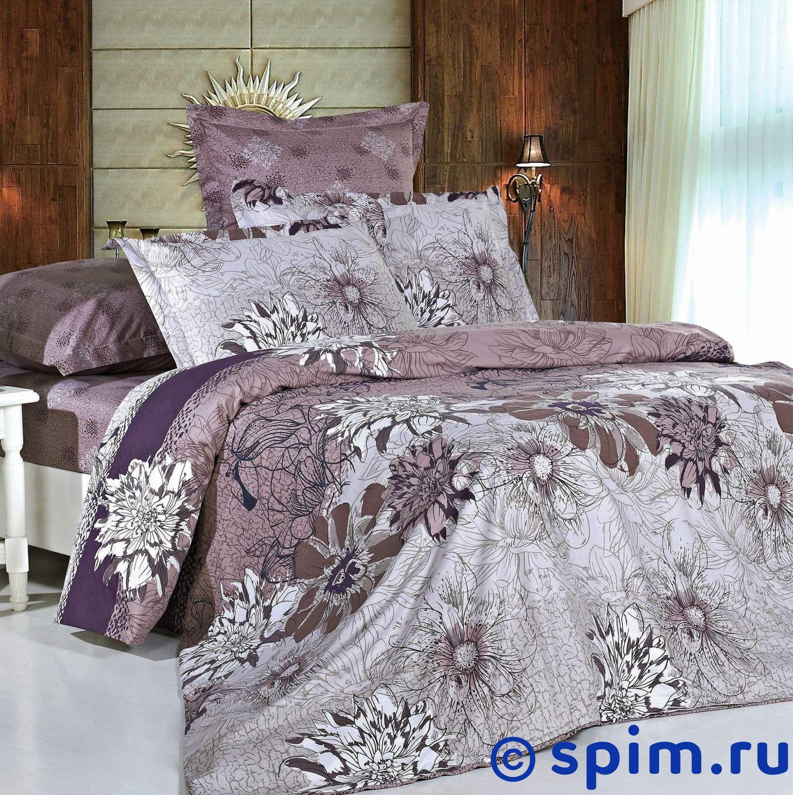 Комплект СайлиД В123 1.5 спальное