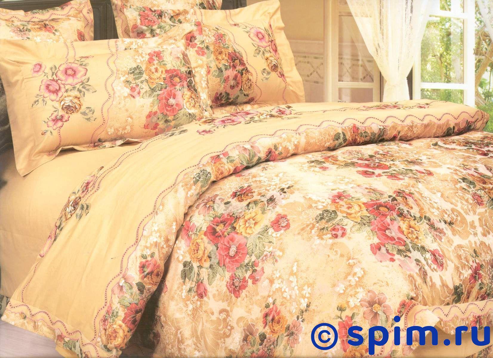 Комплект СайлиД D98 2 спальное