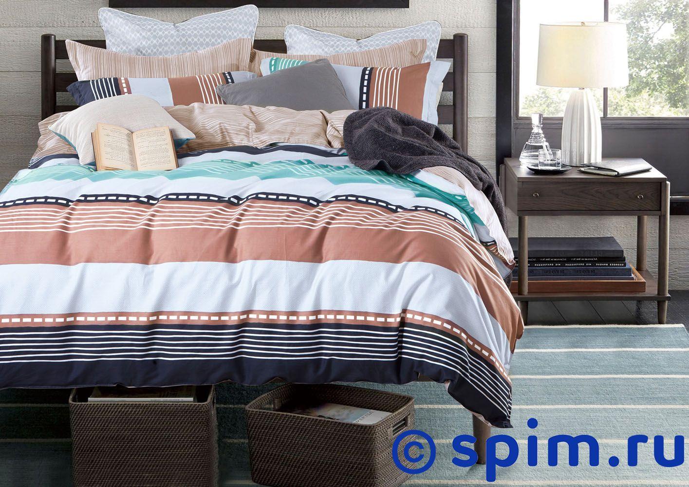 Комплект Primavelle Pashuro 1.5 спальное