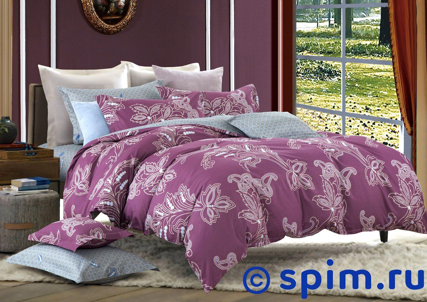 Комплект Primavelle Rosso 1.5 спальное