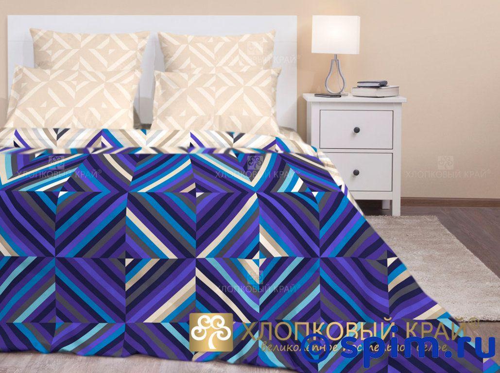 Комплект Хлопковый край Брайтон, индиго 1.5 спальное