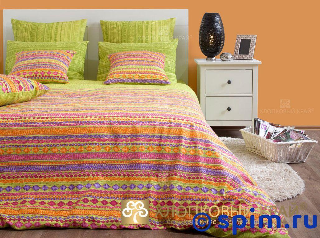 Комплект Хлопковый край Танзания, лайм 1.5 спальное