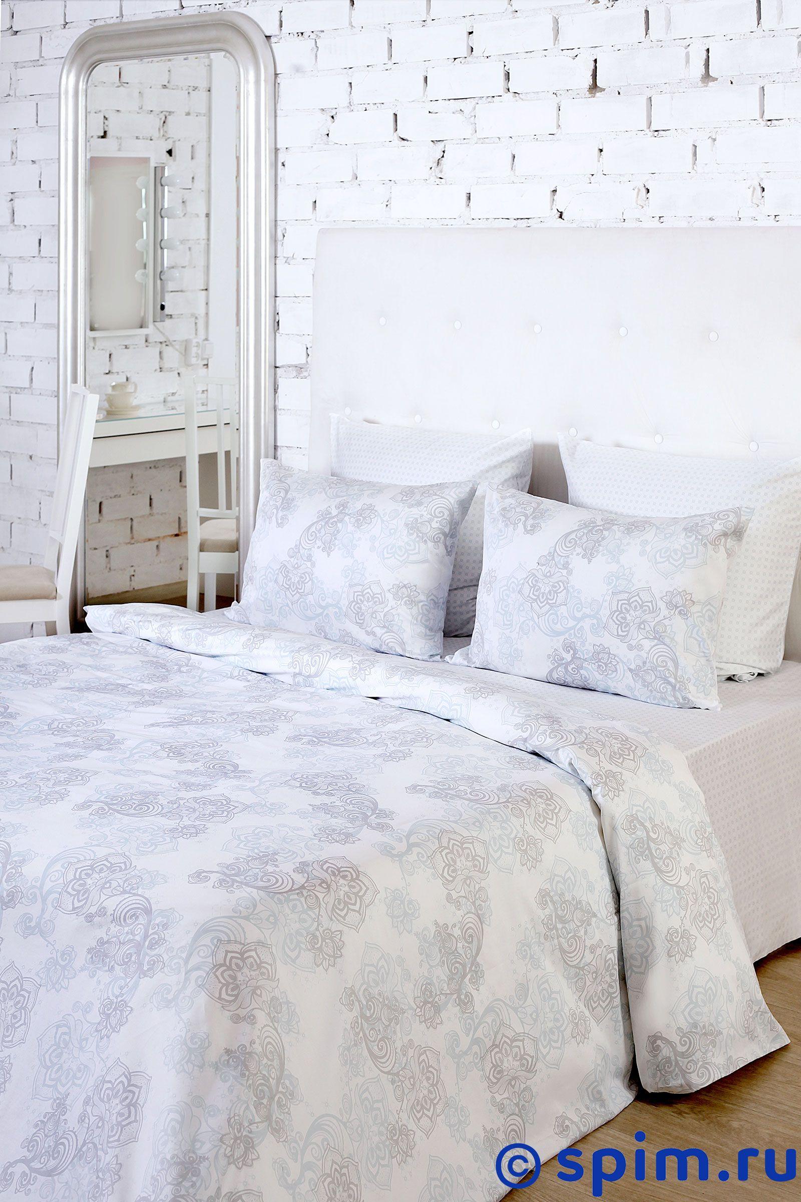 Комплект La Prima Ажурная дымка 1.5 спальное
