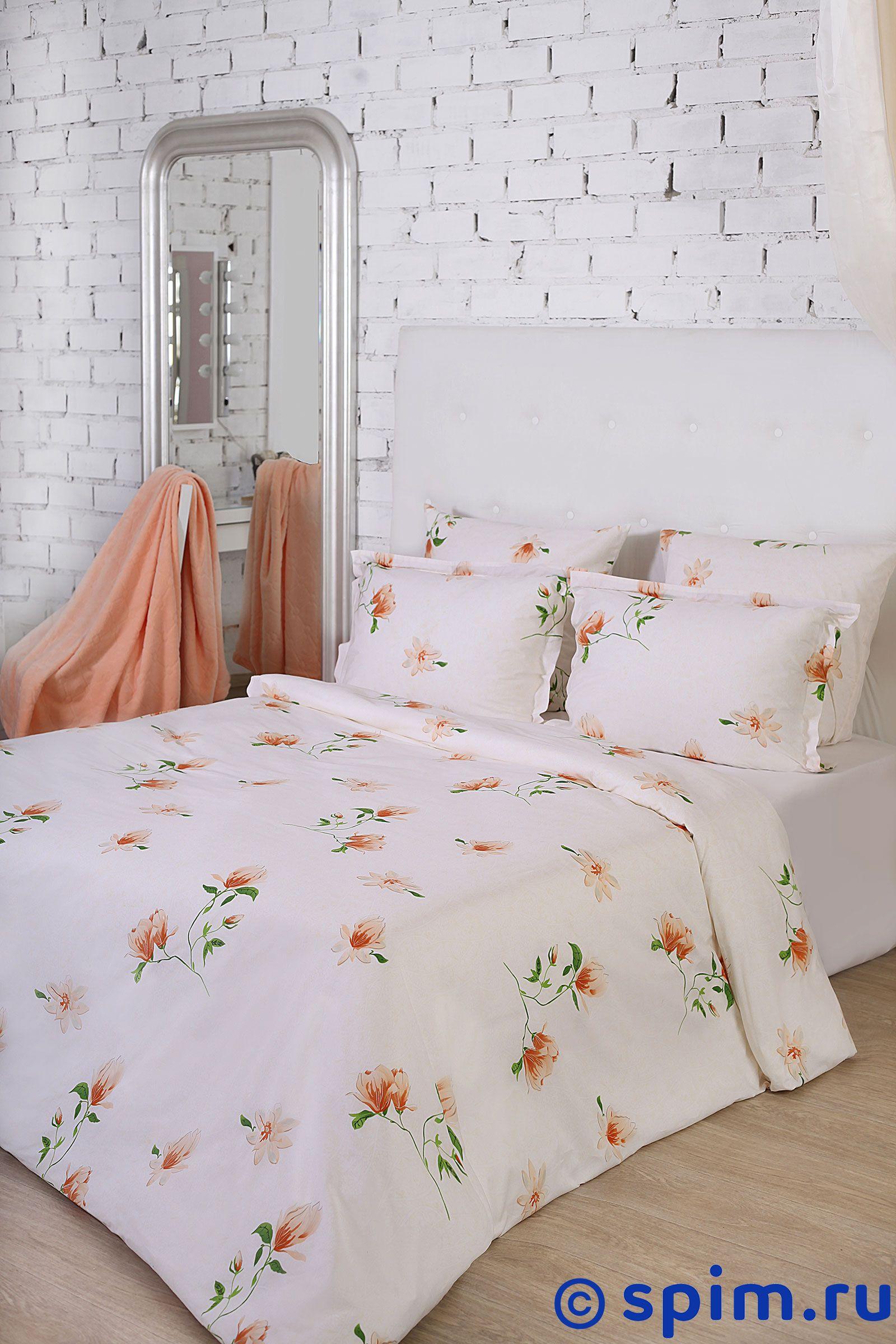 Комплект La Prima Идиллия 1.5 спальное