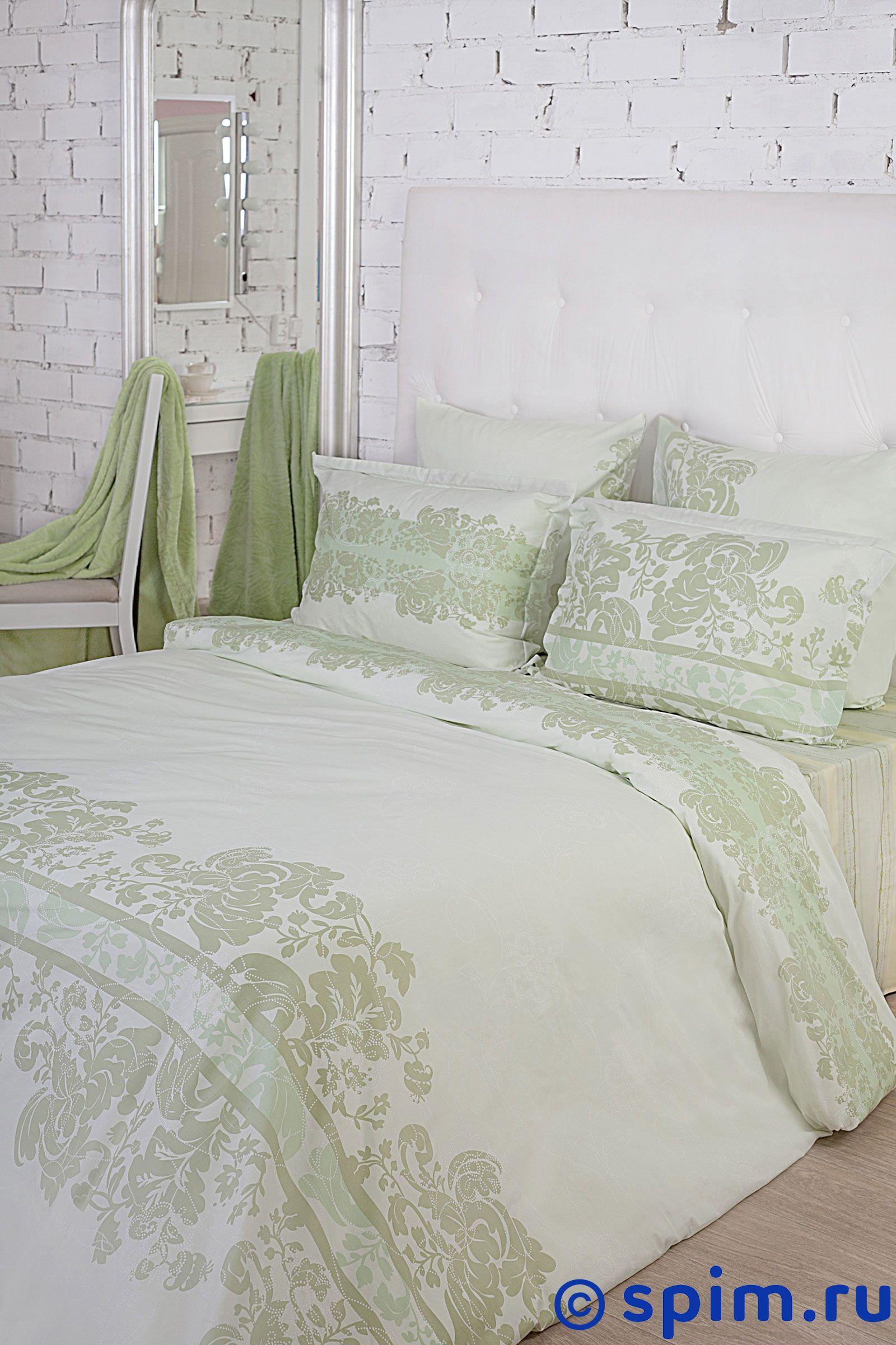 Комплект La Prima Оливия 1.5 спальное