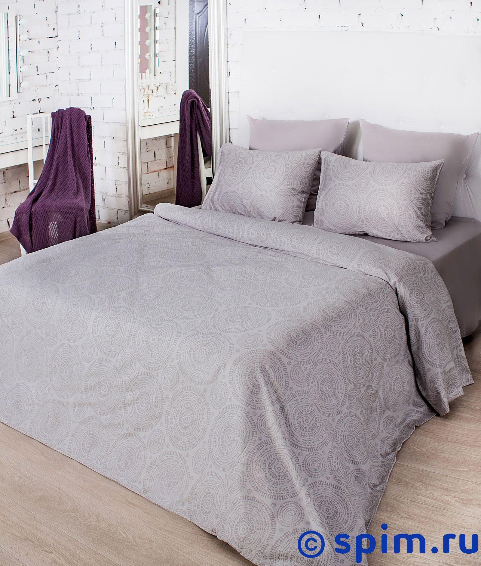 Комплект La Prima Тиффани 1.5 спальное