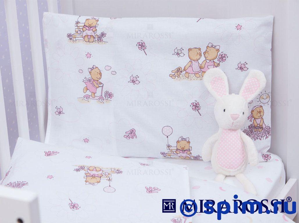 Детский комплект Mirarossi Bambine pink