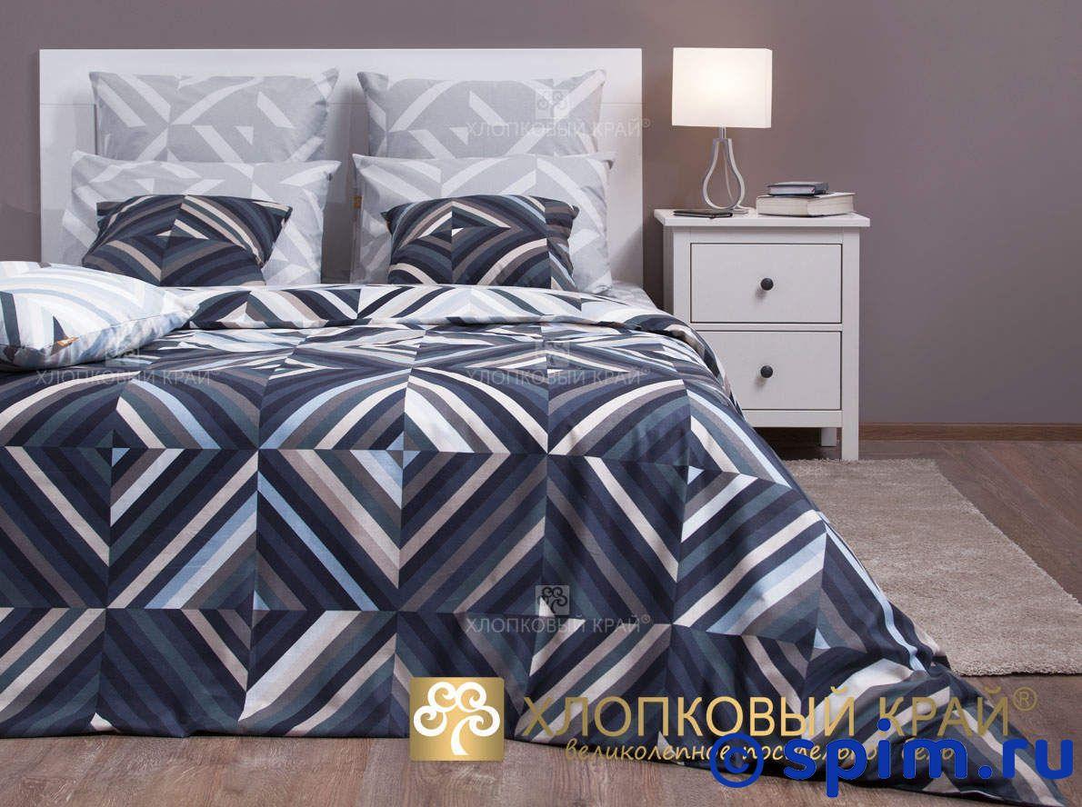 Комплект Хлопковый край Брайтон, серый 1.5 спальное