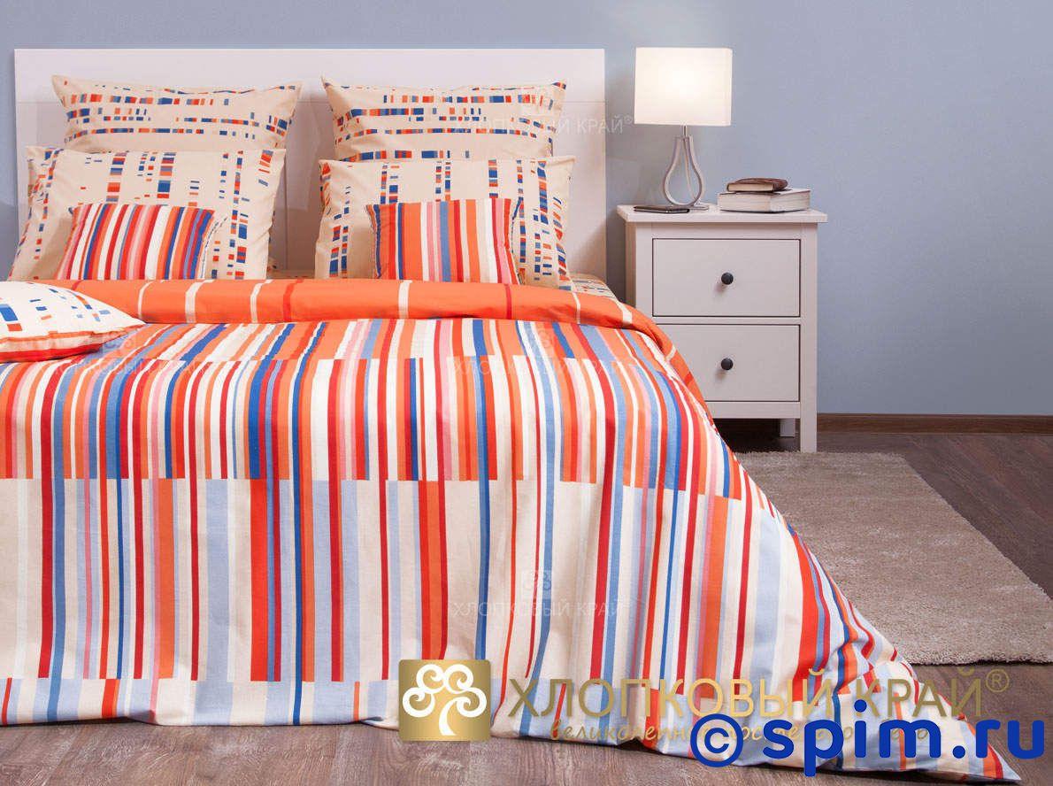 Комплект Хлопковый край Кембридж, оранжевый 1.5 спальное