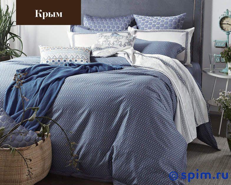 Комплект Sharmes Крым Семейное
