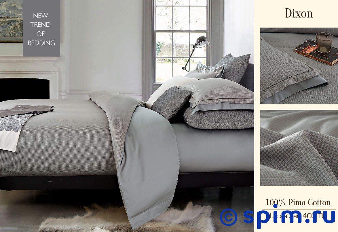 Комплект Sharmes Dixon 1.5 спальное