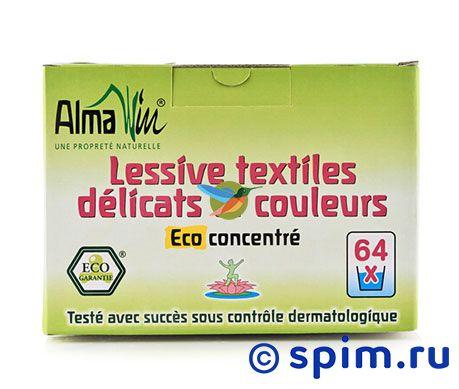 Порошок стиральный AlmaWin для деликатных тканей
