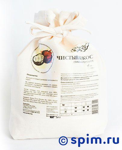 Порошок стиральный Ми&Ко Чистый кокос (500 г)