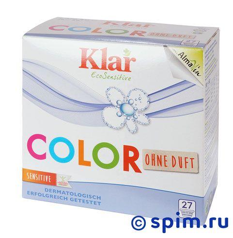 Порошок стиральный Klar Color