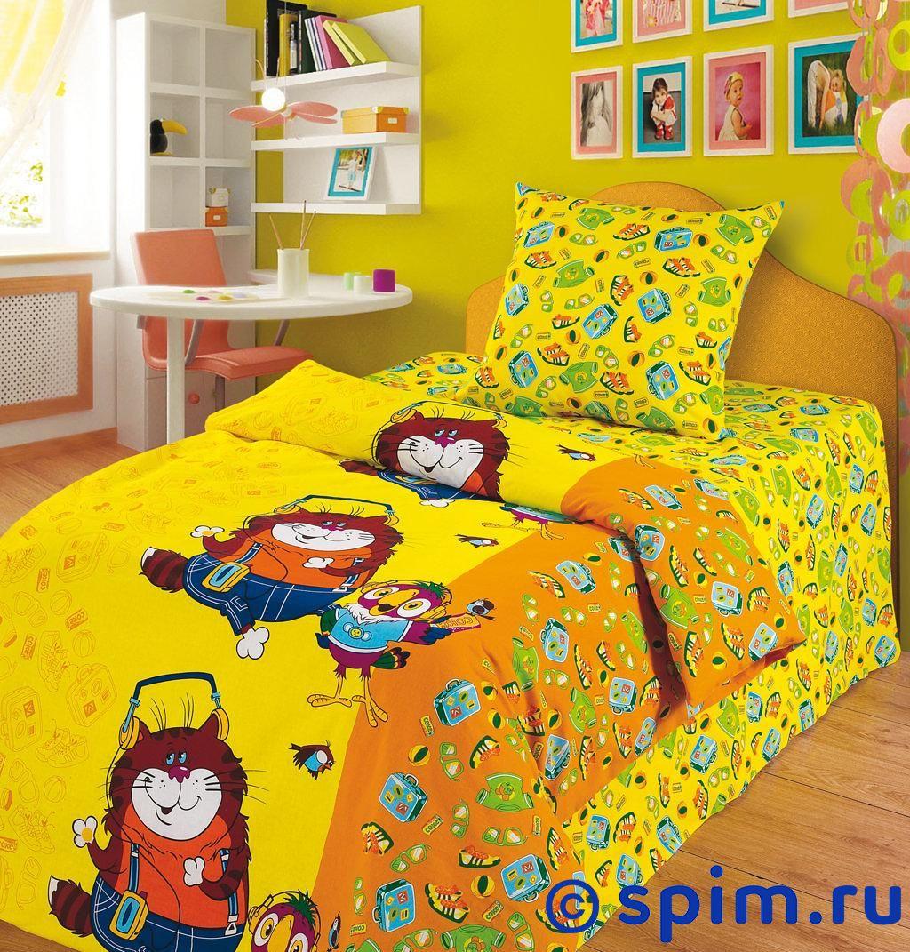 Детское постельное белье Кеша и кот
