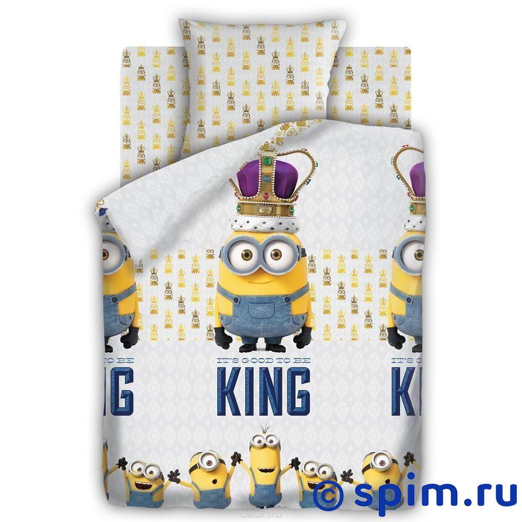 Комплект Кинг