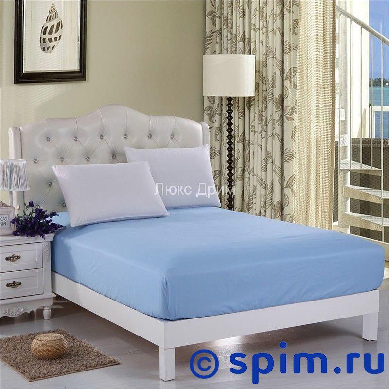 Комплект Luxe Dream Светло-Голубой 1.5 спальное
