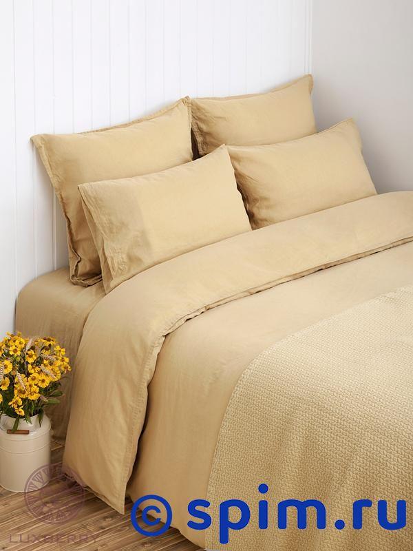 Комплект Luxberry Linen 1.5 спальное