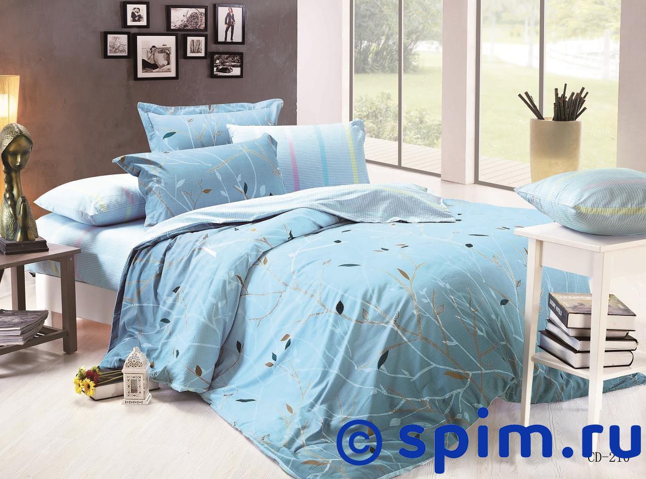Комплект KingSilk-Arlet Cd-210 2 спальноеПостельное белье Kingsilk-Arlet<br>Материал: 100% хлопок. Плотность, г/м2: 120-125. Размер КингСилк-Арлет: 2 спальное<br><br>Размер: 2 спальное