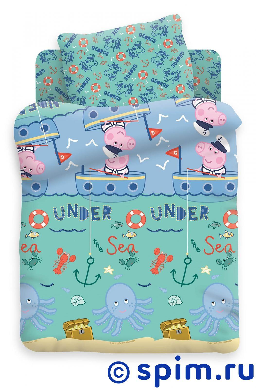 Комплект в детскую кроватку Непоседа Джордж рыбак
