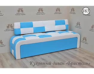 Кухонный диван Бристоль 165