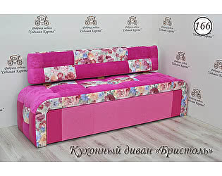 Кухонный диван Бристоль 166