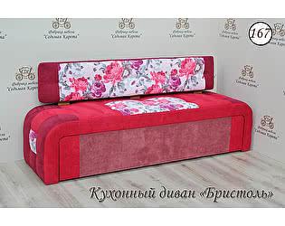 Кухонный диван Бристоль 167