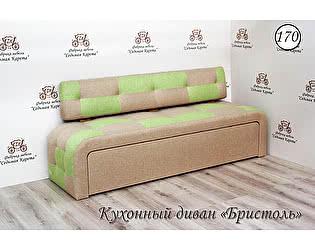 Кухонный диван Бристоль 170