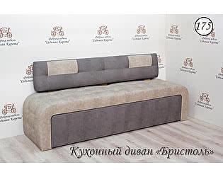 Кухонный диван Бристоль 175