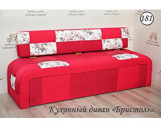 Кухонный диван Бристоль 181