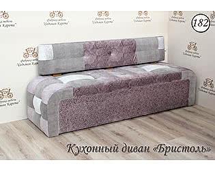 Кухонный диван Бристоль 182