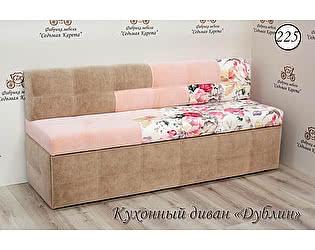 Кухонный диван Дублин 225