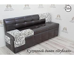 Кухонный диван Дублин 264