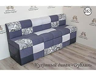 Кухонный диван Дублин 265