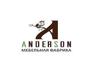 Диваны и кушетки Андерсон