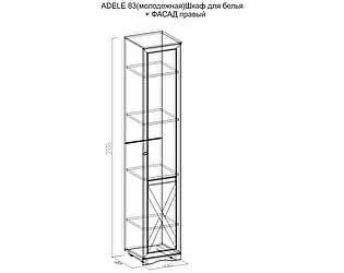 Шкаф для белья Глазов Adele 83 (молодежная) Правый