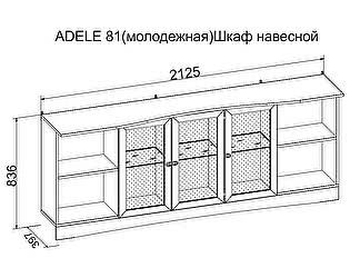 Шкаф навесной Глазов Adele 81 (молодежная)