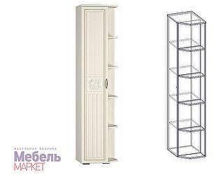 Купить шкаф Мебель Маркет Виктория стеллаж левый (540)