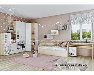 Детская комната BTS Сенди STREET GIRL