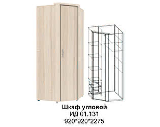 Шкаф Интеди Моника ИД 01.131 угловой