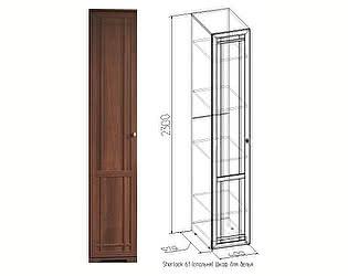 Шкаф для белья Глазов Sherlock61 левый