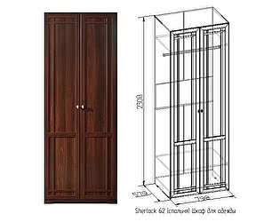 Шкаф Глазов Sherlock62 для одежды (высота 2300 мм)