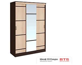 Купить шкаф BTS Сакура 1,5 м
